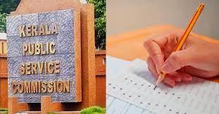 Kerala PSC Village Field Assistant Syllabus 2021  Check Exam Pattern & Download Syllabus PDF @keralapsc.gov.in_50.1