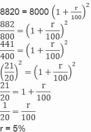 ക്വാണ്ടിറ്റേറ്റീവ് ആപ്റ്റിറ്റ്യൂഡ് ക്വിസ് മലയാളത്തിൽ(Quantitative Aptitude Quiz in Malayalam) For IBPS and Clerk Prelims [28th September 2021]_110.1