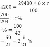 ക്വാണ്ടിറ്റേറ്റീവ് ആപ്റ്റിറ്റ്യൂഡ് ക്വിസ് മലയാളത്തിൽ(Quantitative Aptitude Quiz in Malayalam) For IBPS and Clerk Prelims [28th September 2021]_150.1