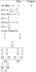 ക്വാണ്ടിറ്റേറ്റീവ് ആപ്റ്റിറ്റ്യൂഡ് ക്വിസ് മലയാളത്തിൽ(Quantitative Aptitude Quiz in Malayalam)|For IBPS and Clerk Prelims [30th September 2021]_90.1