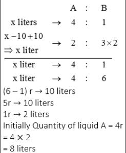 ക്വാണ്ടിറ്റേറ്റീവ് ആപ്റ്റിറ്റ്യൂഡ് ക്വിസ് മലയാളത്തിൽ(Quantitative Aptitude Quiz in Malayalam)|For IBPS and Clerk Prelims [30th September 2021]_100.1