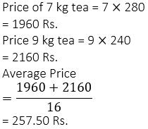 ക്വാണ്ടിറ്റേറ്റീവ് ആപ്റ്റിറ്റ്യൂഡ് ക്വിസ് മലയാളത്തിൽ(Quantitative Aptitude Quiz in Malayalam)|For IBPS and Clerk Prelims [30th September 2021]_60.1