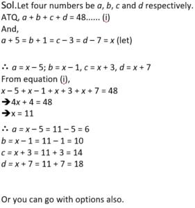ക്വാണ്ടിറ്റേറ്റീവ് ആപ്റ്റിറ്റ്യൂഡ് ക്വിസ് മലയാളത്തിൽ(Quantitative Aptitude Quiz in Malayalam)|For IBPS and Clerk Prelims [1st October 2021]_100.1