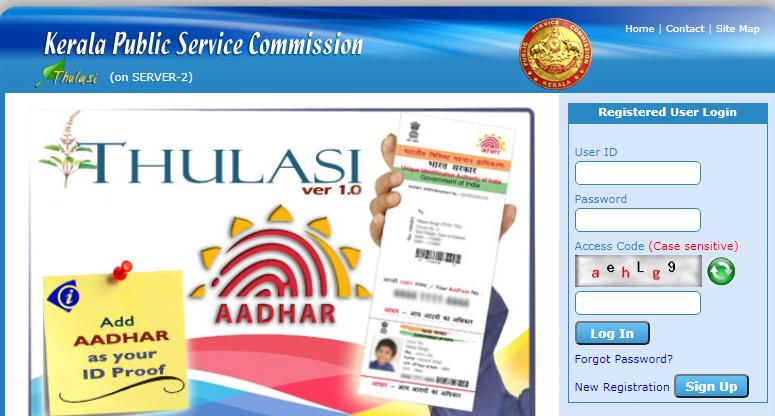 Kerala PSC VEO Recruitment 2021 Apply Online @keralapsc.gov.in_60.1