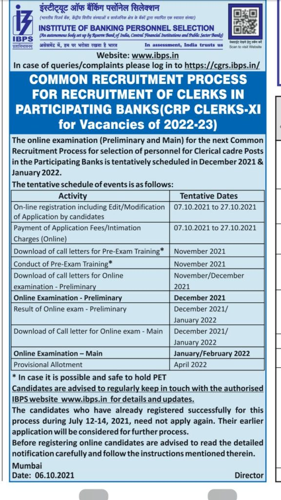 IBPS Clerk 2021 New Official Notification Out; Vacancy Increased_50.1