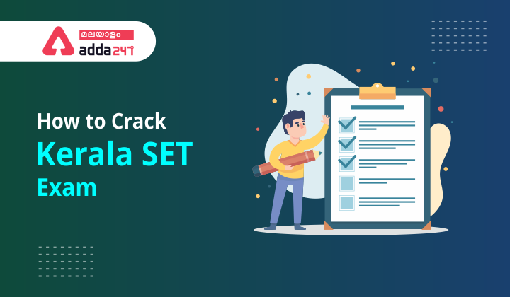 How to Crack Kerala SET Exam 2021 in First Attempt |Preparation Strategy_40.1