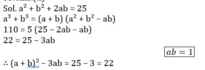 ക്വാണ്ടിറ്റേറ്റീവ് ആപ്റ്റിറ്റ്യൂഡ് ക്വിസ് മലയാളത്തിൽ(Quantitative Aptitude Quiz in Malayalam) For IBPS and Clerk Prelims [6th October 2021]_130.1