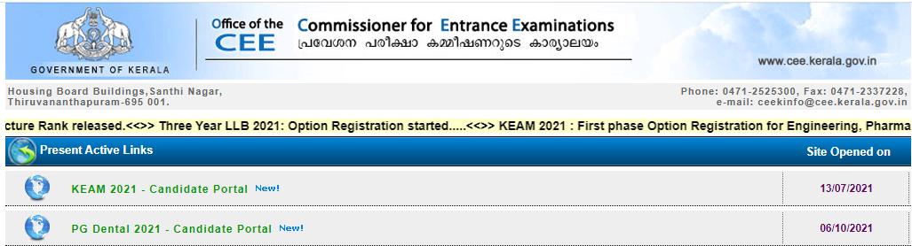 KEAM Result 2021 (Direct Link) | @ cee.kerala.gov.in Check Scorecard and Rank List_50.1