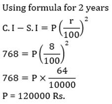 ക്വാണ്ടിറ്റേറ്റീവ് ആപ്റ്റിറ്റ്യൂഡ് ക്വിസ് മലയാളത്തിൽ(Quantitative Aptitude Quiz in Malayalam)|For IBPS and Clerk Prelims [7th October 2021]_80.1