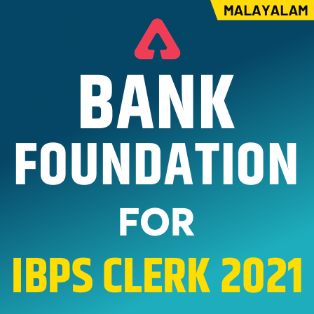 IBPS Clerk 2021 New Official Notification Out; Vacancy Increased_70.1