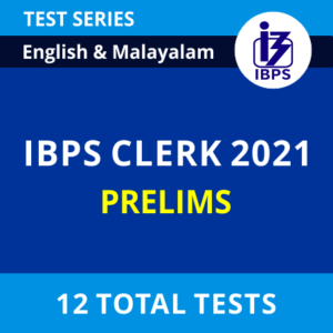 IBPS Clerk 2021 New Official Notification Out; Vacancy Increased_60.1