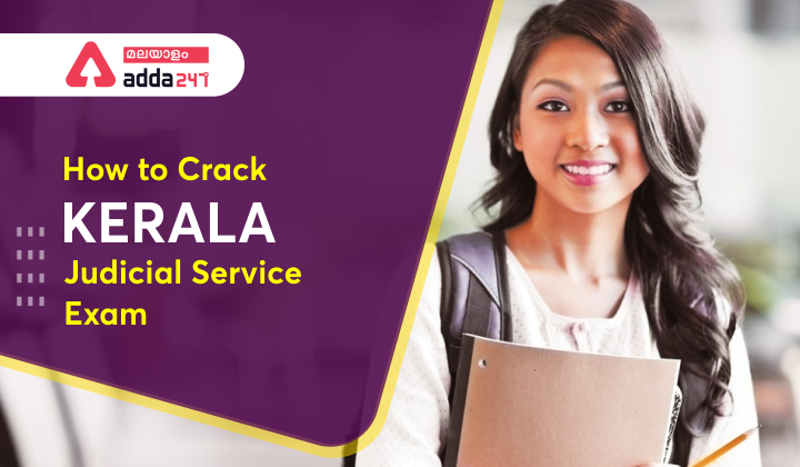 How to Crack Kerala Judicial Service Exam in first Attempt_40.1