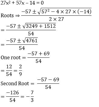 ക്വാണ്ടിറ്റേറ്റീവ് ആപ്റ്റിറ്റ്യൂഡ് ക്വിസ് മലയാളത്തിൽ(Quantitative Aptitude Quiz in Malayalam)|For KPSC & HCA [9th October 2021]_70.1