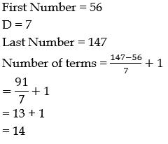ക്വാണ്ടിറ്റേറ്റീവ് ആപ്റ്റിറ്റ്യൂഡ് ക്വിസ് മലയാളത്തിൽ(Quantitative Aptitude Quiz in Malayalam)|For KPSC & HCA [9th October 2021]_130.1