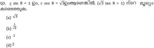ക്വാണ്ടിറ്റേറ്റീവ് ആപ്റ്റിറ്റ്യൂഡ് ക്വിസ് മലയാളത്തിൽ(Quantitative Aptitude Quiz in Malayalam)|For IBPS and Clerk Prelims [9th October 2021]_50.1