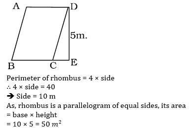 ക്വാണ്ടിറ്റേറ്റീവ് ആപ്റ്റിറ്റ്യൂഡ് ക്വിസ് മലയാളത്തിൽ(Quantitative Aptitude Quiz in Malayalam)|For IBPS and Clerk Prelims [9th October 2021]_70.1