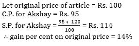 ക്വാണ്ടിറ്റേറ്റീവ് ആപ്റ്റിറ്റ്യൂഡ് ക്വിസ് മലയാളത്തിൽ(Quantitative Aptitude Quiz in Malayalam)|For IBPS and Clerk Prelims [9th October 2021]_150.1