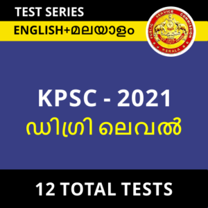 How to Crack Kerala PSC Secretariat Assistant Exam in First Attempt_90.1