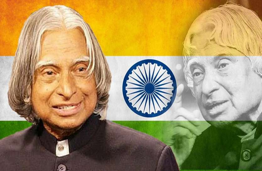 List of All President of India: President of India| KPSC Study Material_60.1