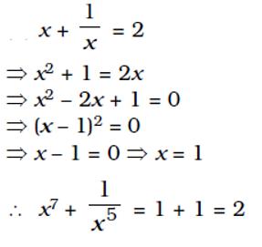 Quantitative Aptitude Quiz in Malayalam|For IBPS Clerk Prelims [12th October 2021]_110.1