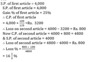 Quantitative Aptitude Quiz in Malayalam|For IBPS Clerk Prelims [12th October 2021]_150.1