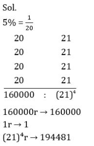 ഗണിതശാസ്ത്ര ക്വിസ് മലയാളത്തിൽ(Mathematics Quiz in Malayalam)|For KPSC And HCA [13th October 2021]_60.1