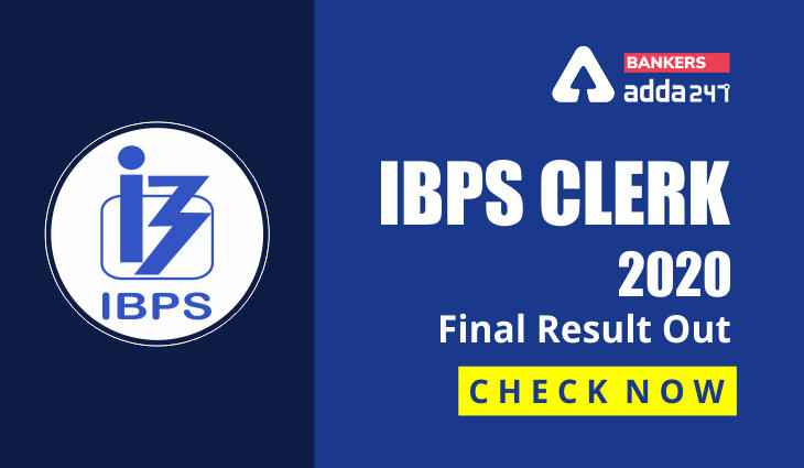 IBPS CLERK 2021 Final Result Out – IBPS लिपिक निकाल २०२१ जाहीर_40.1