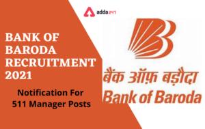 Bank of Baroda Recruitment 2021: Notification Out   बँक ऑफ बडोदा भरती 2021: अधिसूचना_40.1