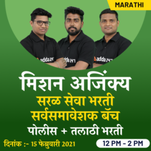 Marathi New Year | मराठी नवीन वर्ष शके १९४३_60.1