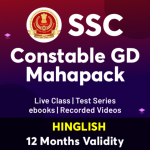 SSC GD Constable Salary : Check Details|एसएससी जीडी कॉन्स्टेबल वेतन: तपशील तपासा_50.1
