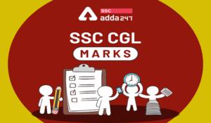 SSC CGL 2018 Final Marks | अंतिम गुण: आता तपासा_40.1