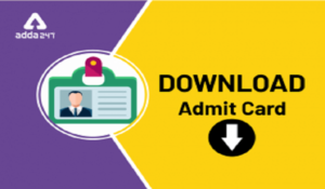 GIC Assistant Manager 2021 Admit Card Out | डाउनलोड करण्यासाठी येथे क्लिक करा_40.1