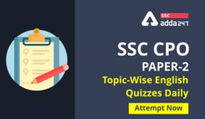SSC CPO पेपर -2: विषयानुसार दैनिक इंग्रजी क्विझ_40.1