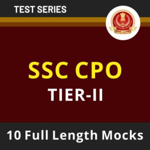 SSC CPO पेपर -2: विषयानुसार दैनिक इंग्रजी क्विझ_50.1
