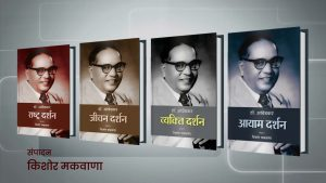 Daily Current Affairs in Marathi | 19 April Important Current Affairs in Marathi_90.1