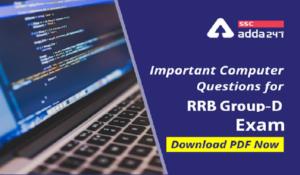 RRB Group-D Important Computer Questions | परीक्षेसाठी महत्वाचे संगणक प्रश्नः मोफत PDF आता डाऊनलोड करा_40.1