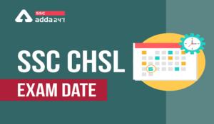 SSC CHSL Recruitment 2020-21: Exam Postponed | Check Official Notice | SSC CHSL परीक्षा स्थगित | अधिकृत सूचना तपासा_40.1