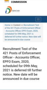 UPSC EPFO 2020-21 Enforcement Officer Recruitment: Exam Postponed | EPFO अंमलबजावणी अधिकारी भरती: परीक्षा स्थगित_50.1