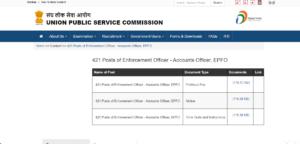 UPSC EPFO 2020-21 Enforcement Officer Recruitment: Exam Postponed | EPFO अंमलबजावणी अधिकारी भरती: परीक्षा स्थगित_60.1