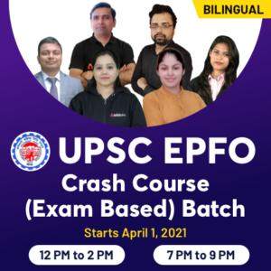 UPSC EPFO 2020-21 Enforcement Officer Recruitment: Exam Postponed | EPFO अंमलबजावणी अधिकारी भरती: परीक्षा स्थगित_70.1