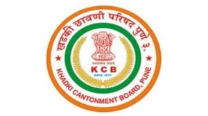 Khadki Cantonment Board, Pune Recruitment | खडकी छावणी परिषद, पुणे विविध पदांची भरती_40.1