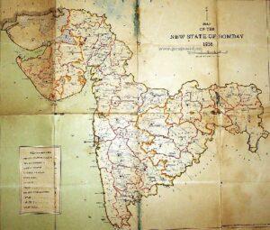 Historical Background of Maharashtra | महाराष्ट्र राज्याची पार्श्वभूमी_40.1