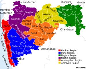 Administrative Divisions of Maharashtra | महाराष्ट्राचे प्रशासकीय विभाग_40.1
