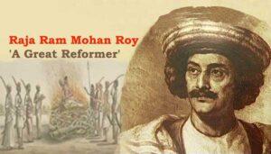 Social Reformer : Raja Ram Mohan Roy | समाजसुधारक : राजा राम मोहन रॉय_40.1