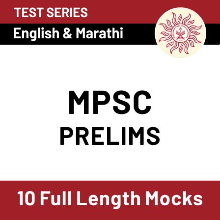 Economics Daily Quiz for MPSC and UPSC: 12 May 2021 | अर्थशास्त्र दैनिक क्विझ मराठीमध्ये एमपीएससी आणि यूपीएससीसाठी: 12 मे 2021_50.1