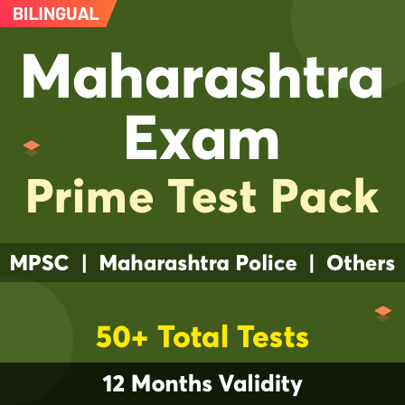 Flat 75% OFF + Double Validity Offer For You | Success in your hand | आता आपल्या हातात यश_110.1
