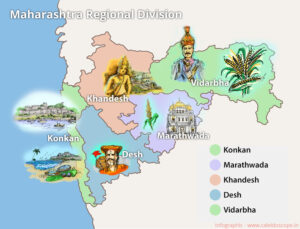 Regional Divisions of Maharashtra | महाराष्ट्राचे प्रादेशिक विभाग_40.1