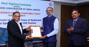 Oil And Gas PSUs Inks MoU For Shri Badrinath Dam   श्री बद्रीनाथ धरणासाठी तेल आणि गॅस पीएसयू ने केला सामंजस्य करार_40.1