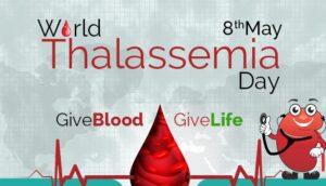 World Thalassemia Day: 08 May   जागतिक थॅलेसीमिया दिवस: 08 मे_40.1