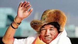 Nepal's Kami Rita scales Everest for record 25th time | नेपाळच्या कामी रीटाने विक्रमी 25 वेळा एव्हरेस्टचे मोजमाप केले_40.1